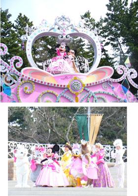 ディズニープリンセスデイズ『ミニーの夢見るティアラ』